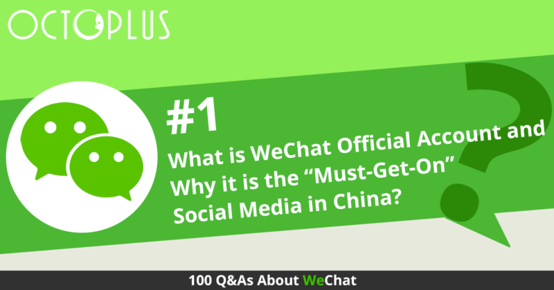 """WeChat Q&A#1 - What is WeChat Official Account and why it is the """"Must-Have"""" Social Media Account in China? - OctoPlus Media"""