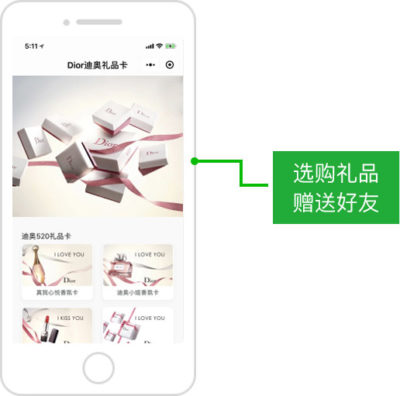 WeChat smart retail solutions
