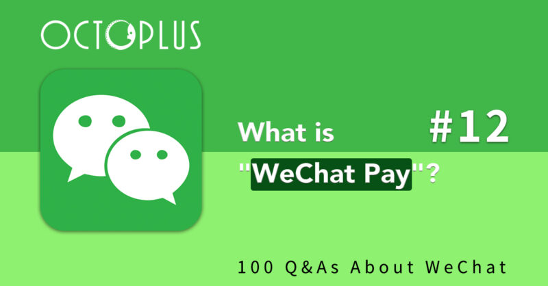 "WeChat Q&A #12 - What is ""WeChat Pay""? - OctoPlus Media Global"