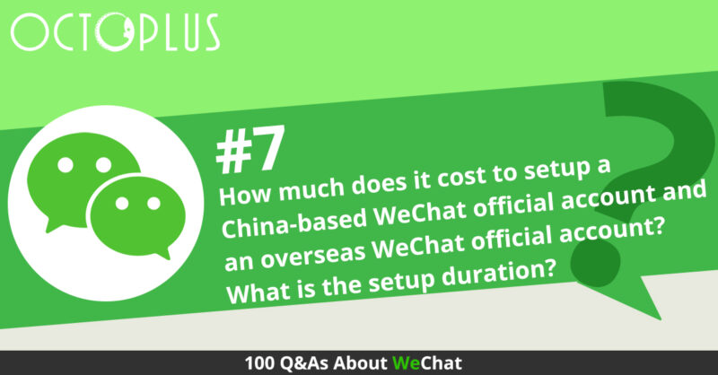 WeChat Q&A #7 - How much does it cost to setup the 2 types of WeChat official account? - OctoPlus Media Global