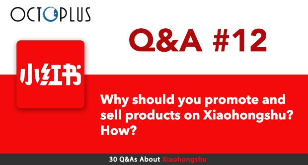 Xiaohongshu Q&A#12 - Why should you promote and sell products on Xiaohongshu? How? - shared by OctoPlus Media