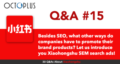 Xiaohongshu Q&A#15: Besides SEO, what other ways do companies have to promote their brand products? Let us introduce you Xiaohongshu SEM search ads! - OctoPlus Media