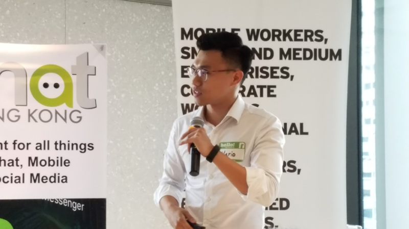 OctoPlus Media Global Limited Business Manager Mario Chow gave a speech at Chat conference sharing their unique experiences in leveraging WeChat Smart Eco System for Chinese cross-border shoppers