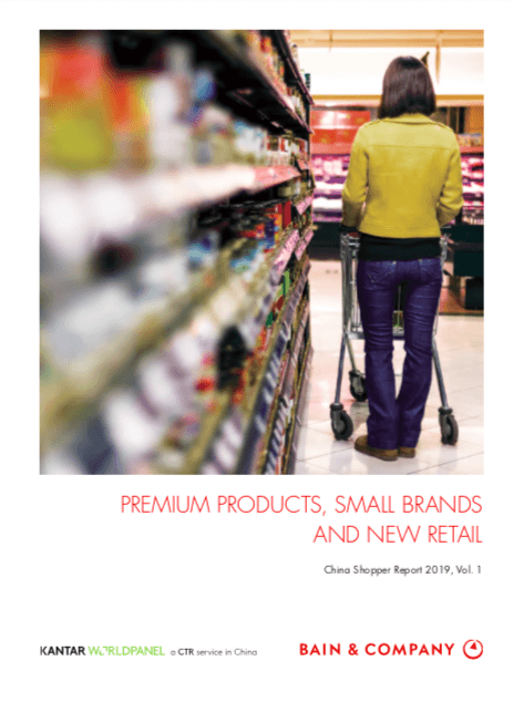 China Shopper Report 2019, Vol. 1: Premium Products, Small Brands and New Retail (1) - shared by OctoPlus Media