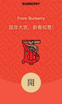 gucci fendi burberry-wechat red packet cover