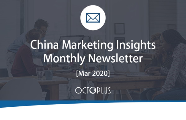 China Marketing Insights Monthly Newsletter [Mar 2020]