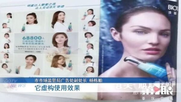 Image resource Chinese: news report