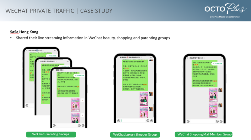 WeChat Private Traffic l OctoPlus Media Global Limited