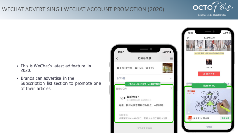 WeChat Account Promotion l OctoPlus Media Global