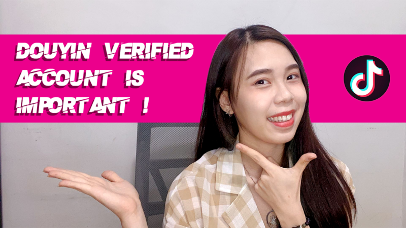 Reasons and Benefits of Douyin Business Verified Account l OctoPlus Media