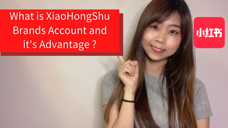 What is Xiaohongshu Brand Account and it's Advantages? l OctoPlus Media