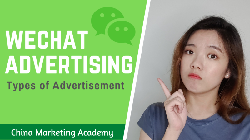 Types of WeChat Advertising l Introduction to WeChat Advertising l OctoPlus Media